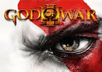 Файлы для игры God of War 3