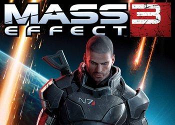 Mass effect 3 попасть на тучанку
