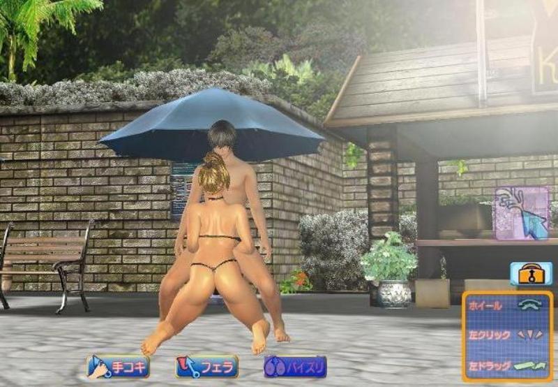 Эротические Игры На Пляже Клип
