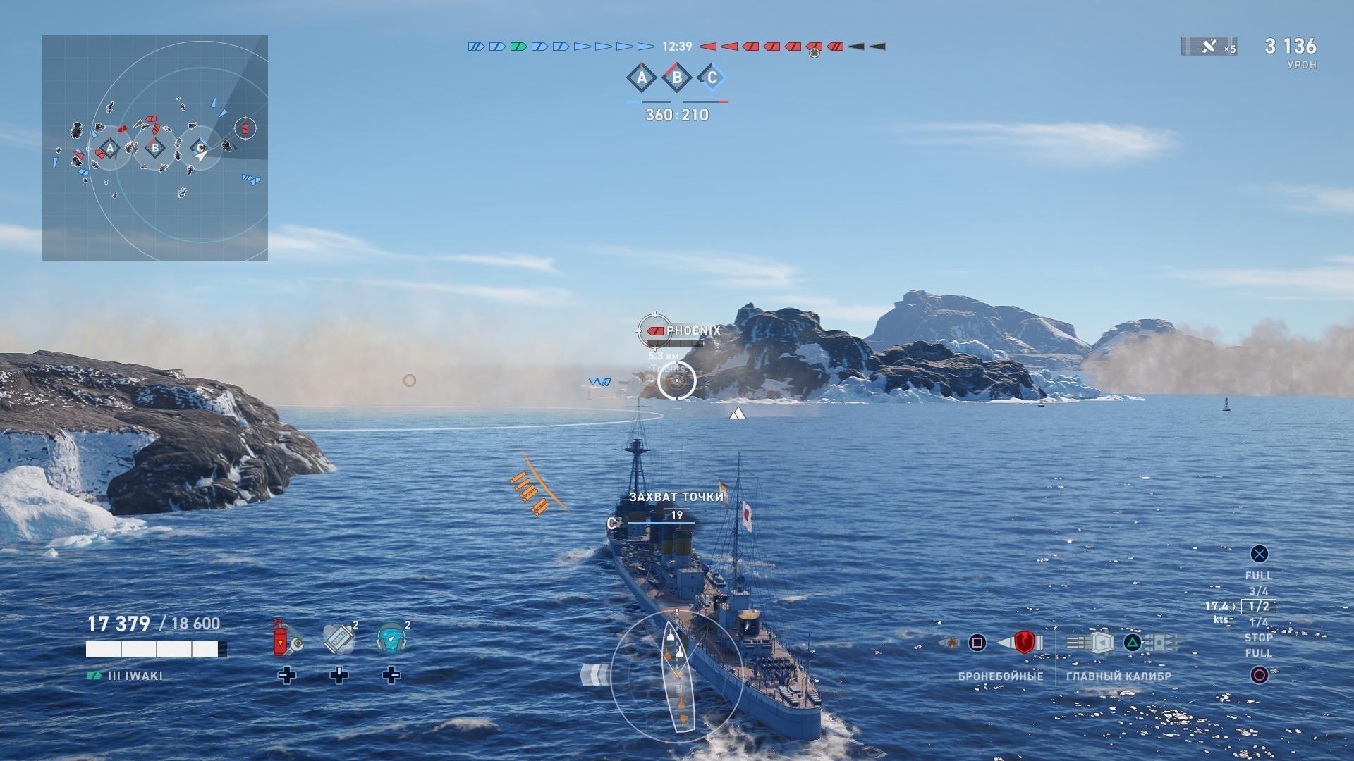 World of Warships: Legends обзор