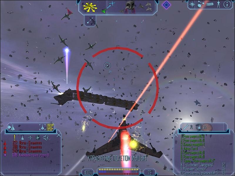 Игра наподобие freelancer работа удалённо модератора форума