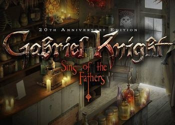 Обложка для игры Gabriel Knight: Sins of the Fathers 20th Anniversary Edition