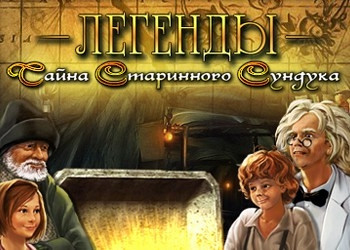 Обложка для игры Treasure Seekers: Visions of Gold