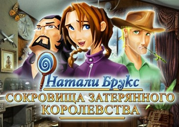 Обложка для игры Natalie Brooks: The Treasures of the Lost Kingdom