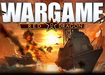 Гайд по игре Wargame: Red Dragon