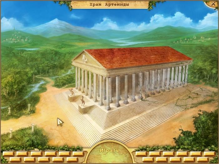 Картинки как освещали жилище в древнем мире