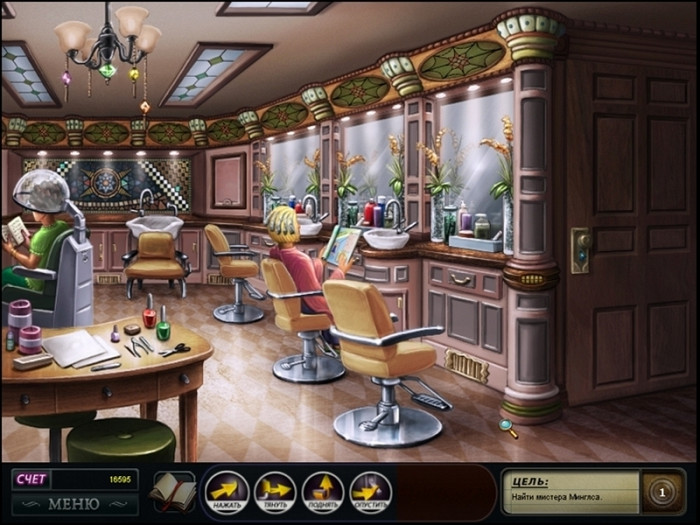 Скриншот из игры Nancy Drew Dossier: Resorting to Danger