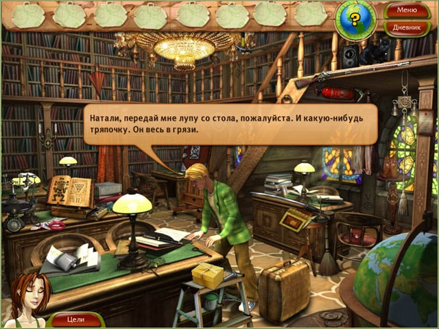 Скриншот из игры Natalie Brooks: The Treasures of the Lost Kingdom