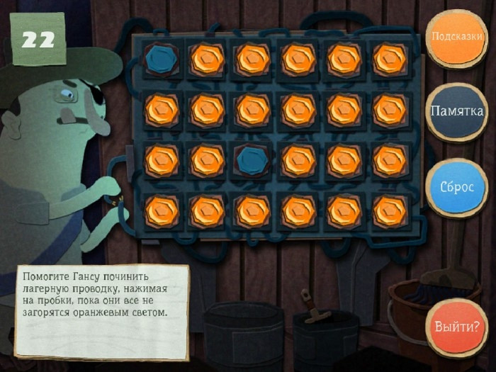 Скриншот из игры Jacob Jones and the Bigfoot Mystery: Episode One - A Bump in the Night
