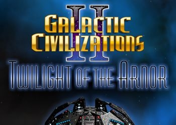Обложка игры Galactic Civilizations 2: Twilight of the Arnor