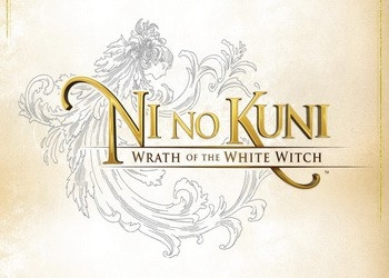 Обложка игры Ni no Kuni: Wrath of the White Witch