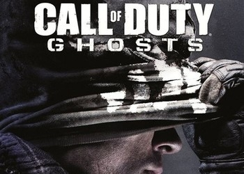 ������� � ���� Call of Duty: Ghosts