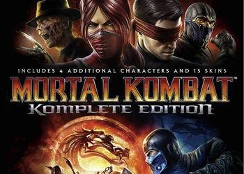 Mortal Kombat X - Первый Взгляд от Брейна (60 FPS)