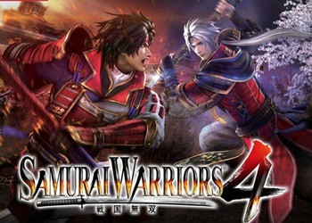 ������� � ���� Samurai Warriors 4