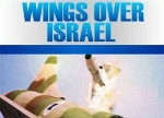 ����� Wings Over Israel