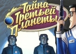 ����� Alice's Space Adventure