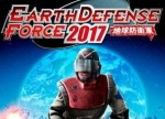 ����� Earth Defense Force 2017