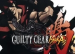 ����� Guilty Gear Isuka