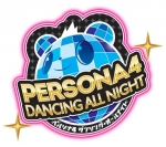 ����� Persona 4: Dancing All Night