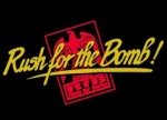 ����� Rush for the Bomb