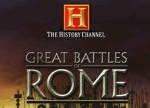 ����� History Channel: The Great Battles of Rome