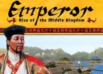 ����� Emperor: Rise of the Middle Kingdom
