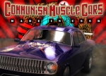 ����� Communism Muscle Cars