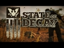 ������� ������� ���� ������ DLC ��� State of Decay