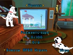 Скриншот из игры 102 Dalmatians: Puppies to the Rescue под номером 5
