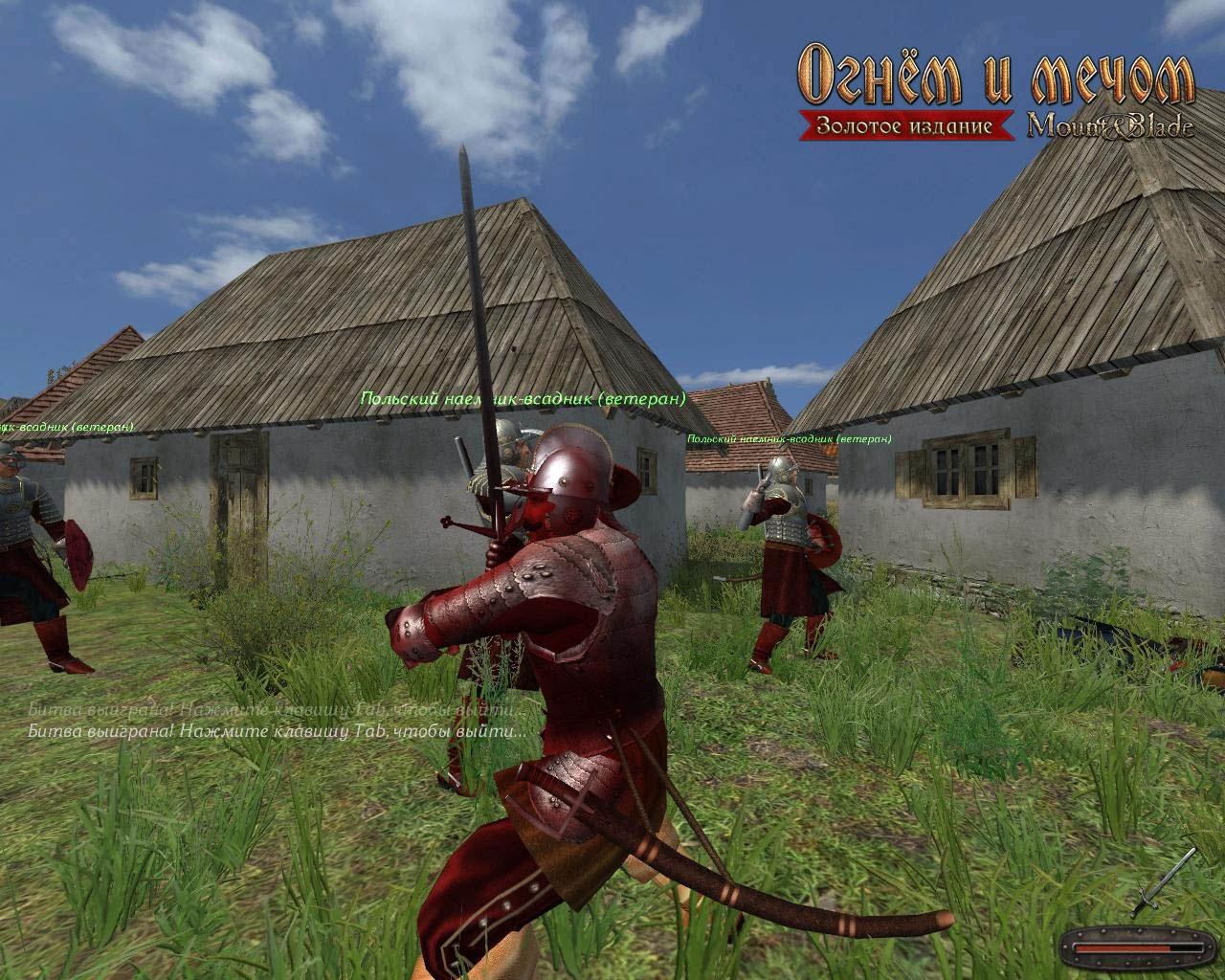 Постельное белье коды на игру огнём и мечом великие битвы том случае, когда