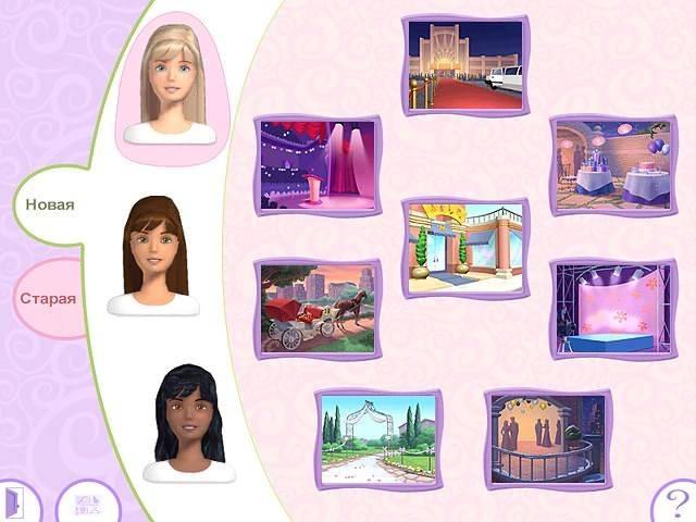 Барби салон красоты играть