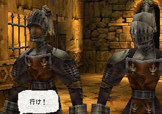 Vagrant story psx rom download