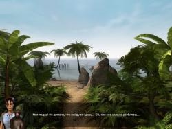 Скриншоты Mysterious Island 2.