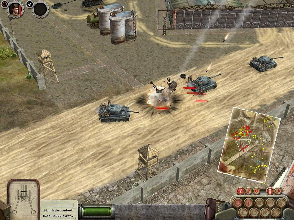 Коды На Игру В Тылу Врага Диверсанты 2