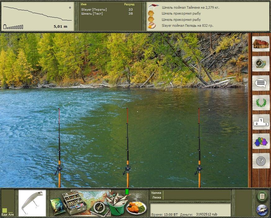 наша рыбалка обновление 2.0