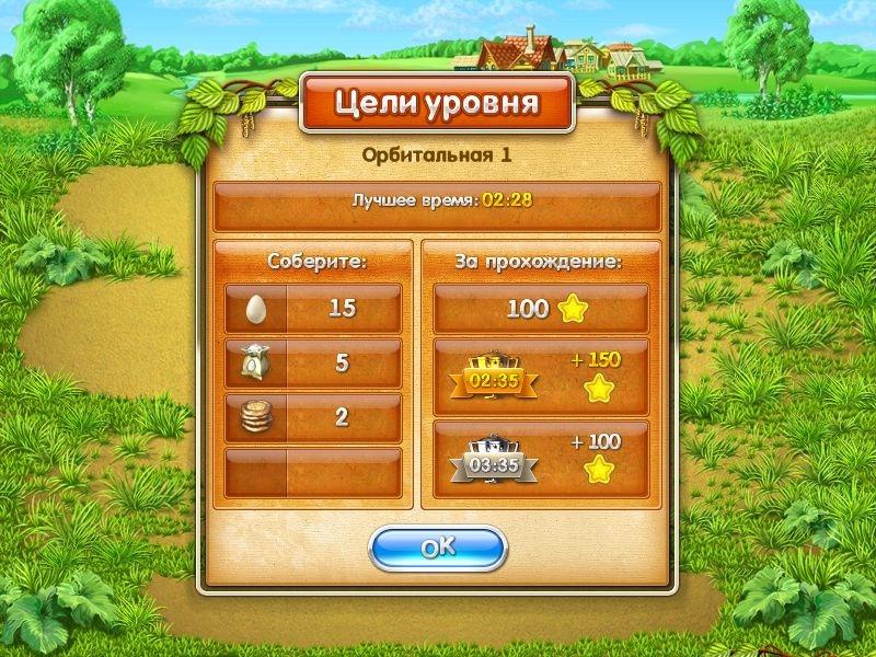 Установить на андроид веселую ферму 3