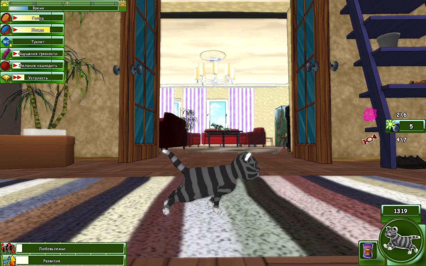 Патч для игры Невероятные приключения кота Парфентия в детстве. Для