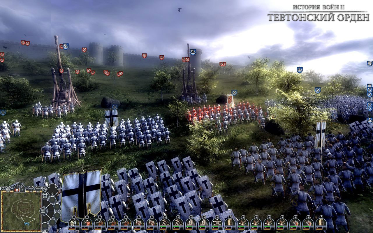Real Warfare 2.Northern Crusades Коды