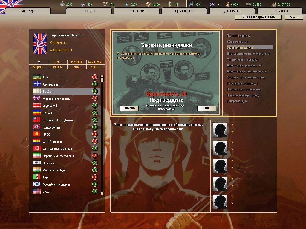 Скачать Игру День Победы 2 План Сталина