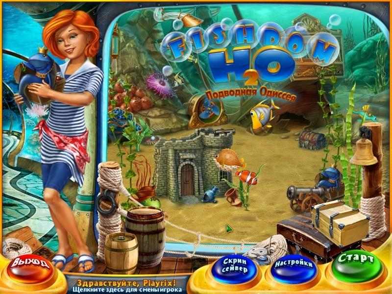Скриншот из игры Fishdom H2O Hidden Odyssey под номером 9. Перейти к