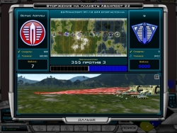 Скриншот из игры Galactic Civilizations 2: Dread Lords