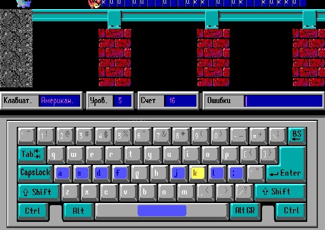 печатать с ранних лет на компьютерной клавиатуре в игровом порядке поможет хорошая программа babytype 2000