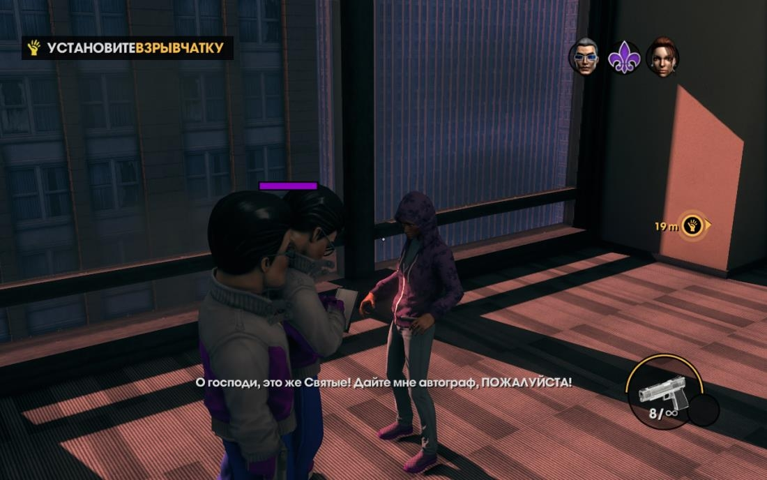 Saints row: the third gameplay hd walkthrough playthrough playlists: http://wwwyoutubecom/user/spottingames/videos