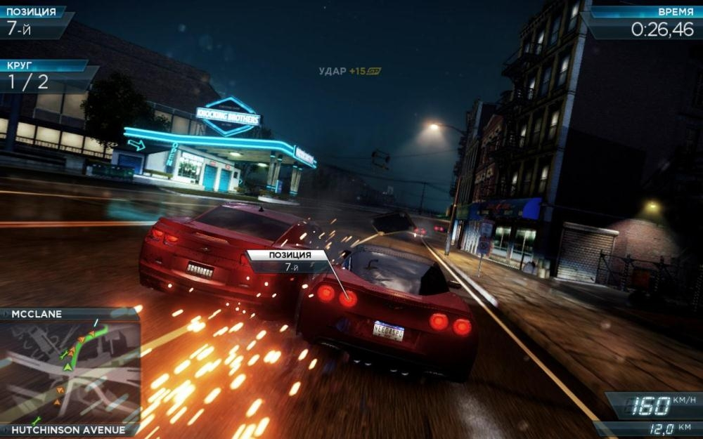 Lagu nfs most wanted - tuning police chevrolet corvette mp3