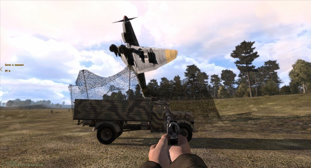 D-Day Free Download for PC - FullGamesforPC