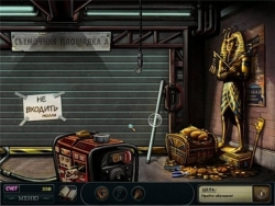 Скриншот из игры Nancy Drew Dossier: Lights, Camera, Curses!