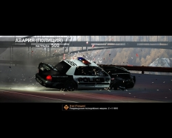 �������� �� ���� Need for Speed: Hot Pursuit (2010) ��� ������� 32