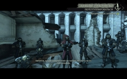 Скриншот из игры Dishonored: The Knife of Dunwall под номером 66