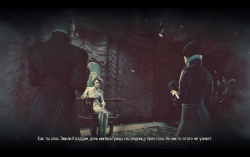 Скриншот из игры Dishonored: The Brigmore Witches