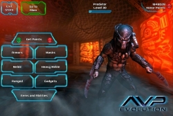 Aliens vs predator downloadable content in special edition will be out soon after release
